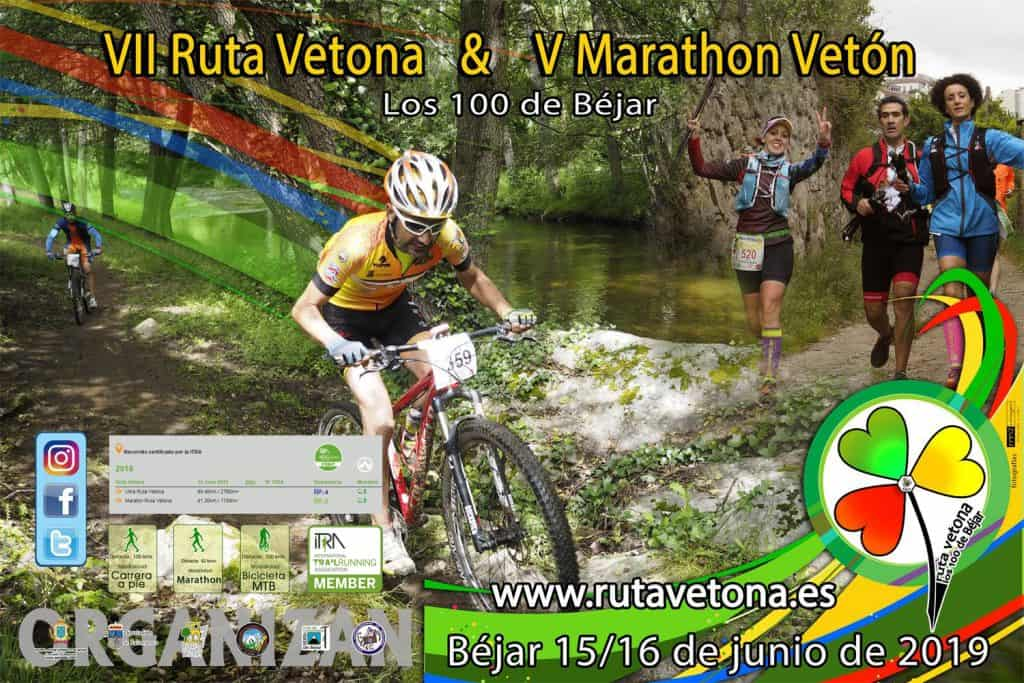 Ruta Vetona, Los 100 de Béjar formará parte de ITRA - International Trail Running Association