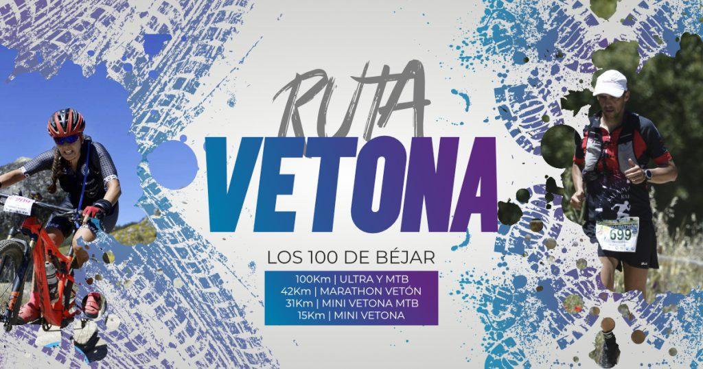 """La Ruta Vetona """"Los 100 de Béjar"""" regresa los días 12 y 13 de junio con dos nuevas modalidades en su programa 1"""